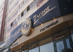 Hotel 7 Dorog - Irkutsk - Edificio