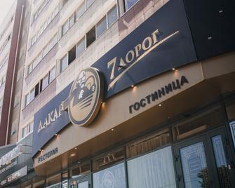 Hotel 7 Dorog - Irkutsk - Building