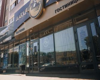 Гостиница 7 Дорог - Иркутск