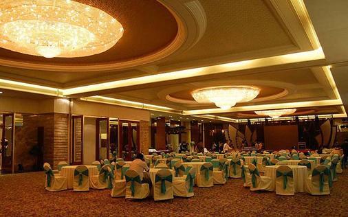 Hotel Centre Point - Nagpur - Banquet hall