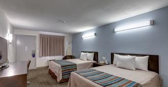 聖地亞哥海洋世界晚安酒店 - 聖地牙哥 - 聖地亞哥 - 臥室