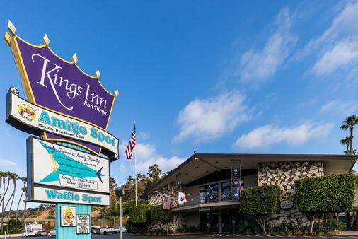 Kings Inn San Diego - San Diego - Building
