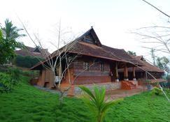 Thejas Resorts Wayanad - Sultan Bathery - Θέα στην ύπαιθρο