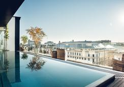 Grand Ferdinand Vienna - Your Hotel In The City Center - Βιέννη - Πισίνα