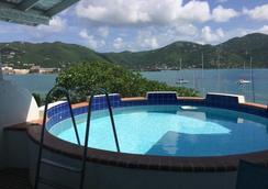 Fort Burt Hotel - Road Town - Pool