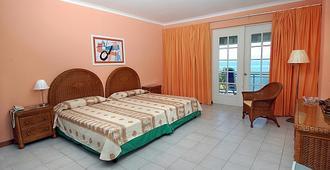 Comodoro - 哈瓦那 - 臥室
