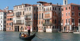 Casa Sant'andrea - Veneza - Vista externa
