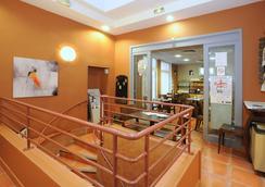 阿維尼翁教皇宮基里亞德酒店 - 亞維農 - 亞維儂 - 大廳
