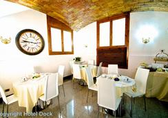 Hotel Dock Suites Rome - Rooma - Ravintola