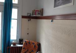 Gite Urbain La Lanterne - Montreal - Living room