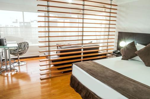 Hotel Regency Suites La Feria - Μπογκοτά - Κρεβατοκάμαρα