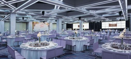 The Lin Hotel - Taichung - Banquet hall