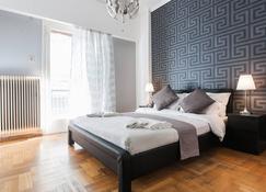 Smart Shared Home - Atenas - Habitación