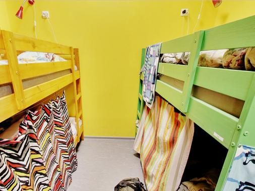 Red House Hostel - Saint Petersburg - Bedroom
