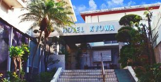 Hotel Kyowa - Miyakojima