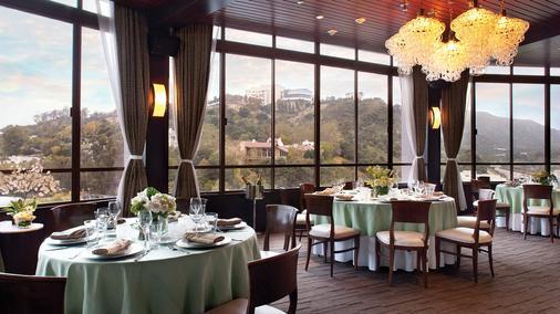 洛杉磯美好生活精品酒店 - 洛杉磯 - 洛杉磯 - 宴會廳