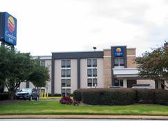 Comfort Inn Atlanta Airport - College Park - Building