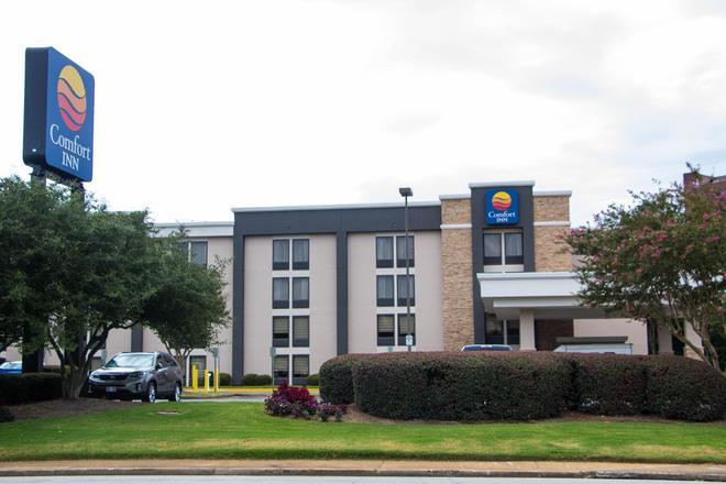 Comfort Inn Atlanta Airport - College Park - Edificio