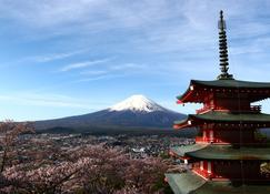 富士山悠旅舍 - 富士吉田 - 室外景
