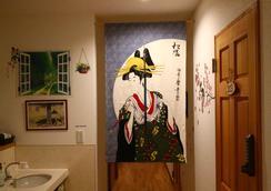 Hostel Fujisan You - Fujiyoshida - Kylpyhuone