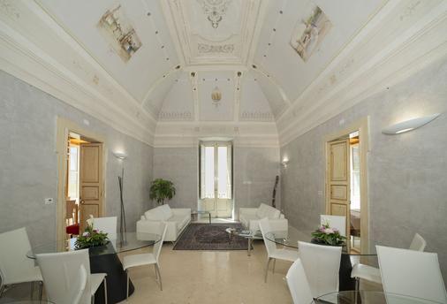 卡羅休閒 5 號 - Palazzo Storico - 加利波利 - 加利波利 - 客廳