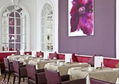 施泰根博閣維爾切酒店 - 布魯塞爾 - 布魯塞爾 - 餐廳