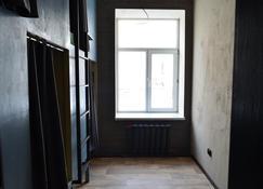 Rolling Stones Hostel - Irkutsk - Schlafzimmer