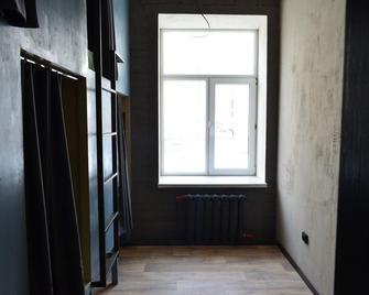 Rolling Stones Hostel - Irkuțk - Bedroom