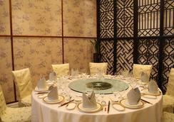 Excemon Beijing Hongxiang Hotel - Bắc Kinh - Nhà hàng