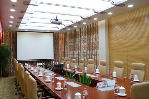 Excemon Beijing Hongxiang Hotel - Bắc Kinh - Phòng họp