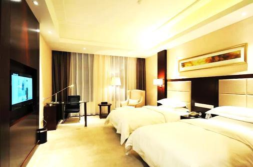 Excemon Beijing Hongxiang Hotel - Πεκίνο - Κρεβατοκάμαρα