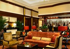 Luxury Suites International at The Signature - Las Vegas - Aula