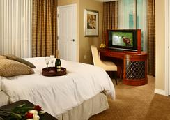 Luxury Suites International at The Signature - Las Vegas - Makuuhuone