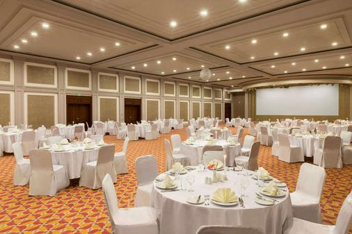 Ramada by Wyndham Sofia City Center - Sofia - Banquet hall