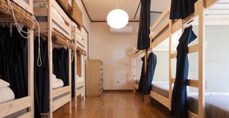 鶴屋旅舍 - 廣島 - 臥室