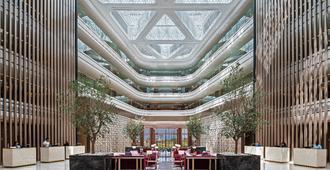 Ja Palm Tree Court - Dubai - Restaurant