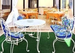 Sourire Hotel - Rome - Lounge