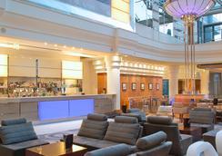 Hilton Paris Charles De Gaulle Airport - Roissy-en-France - Oleskelutila