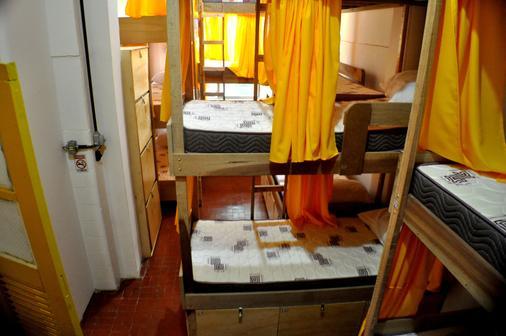 Mauá Rio Hostel - Rio de Janeiro - Bedroom