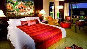 Anantara Siam Bangkok Hotel - Bangkok - Bedroom