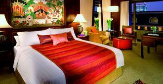 Anantara Siam Bangkok Hotel - בנגקוק - חדר שינה