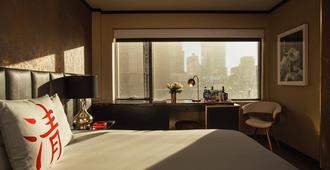 Cachet Boutique Hotel NYC - Nueva York - Habitación