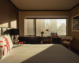 Cachet Boutique Hotel NYC - New York - Bedroom