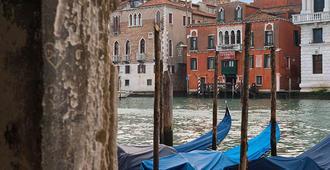 Residenza d'Epoca Ca' Favretto San Cassiano - Venise - Bâtiment