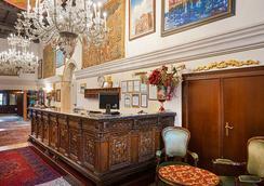 Hotel San Cassiano Ca'favretto - Βενετία - Σαλόνι ξενοδοχείου