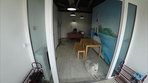 Tiger Hostel - Vladivostok - Dining room