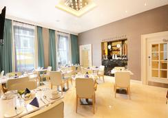 Park Grand London Lancaster Gate - London - Restaurant