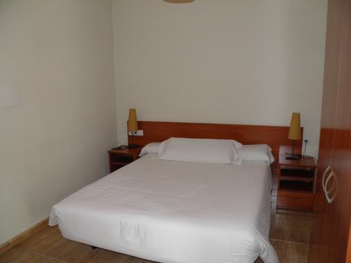 Bcn Urban Hotels Bonavista - Βαρκελώνη - Κρεβατοκάμαρα