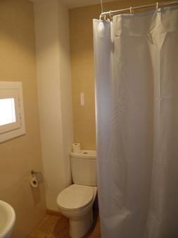 Bcn Urban Hotels Bonavista - Βαρκελώνη - Μπάνιο