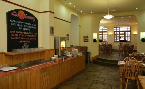 維多利亞賓館 - 格拉斯哥 - 格拉斯哥 - 櫃檯